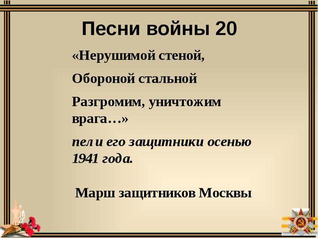 В 1940 г Политуправление Киевского Особого военного округа заказало ряд музык...