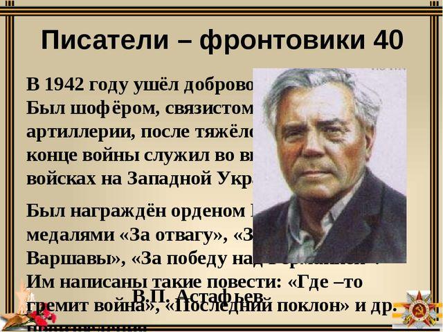 Память 40 Пискарёвское В феврале 1945 года состоялся конкурс на мемориал поги...