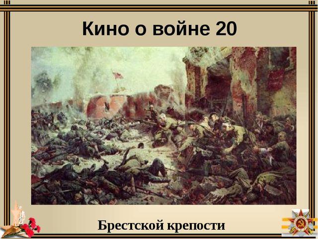 Стихи о войне 40 С каждым днём становилось горше. Шли без митингов и знамён....