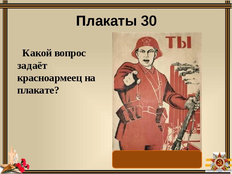 Память 20 23 февраля Александр Матросов погиб у деревни Чернушки 27 февраля 1...