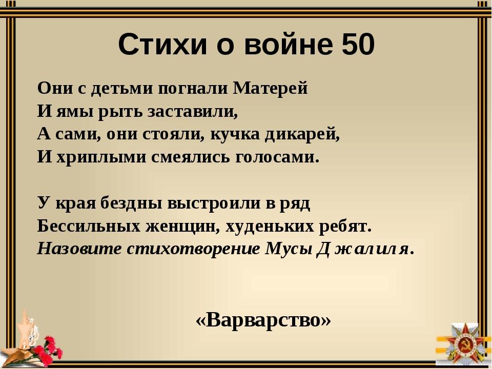 Память 50 Эльбрус По завершении битвы за Кавказ в феврале 1943 года группа со...