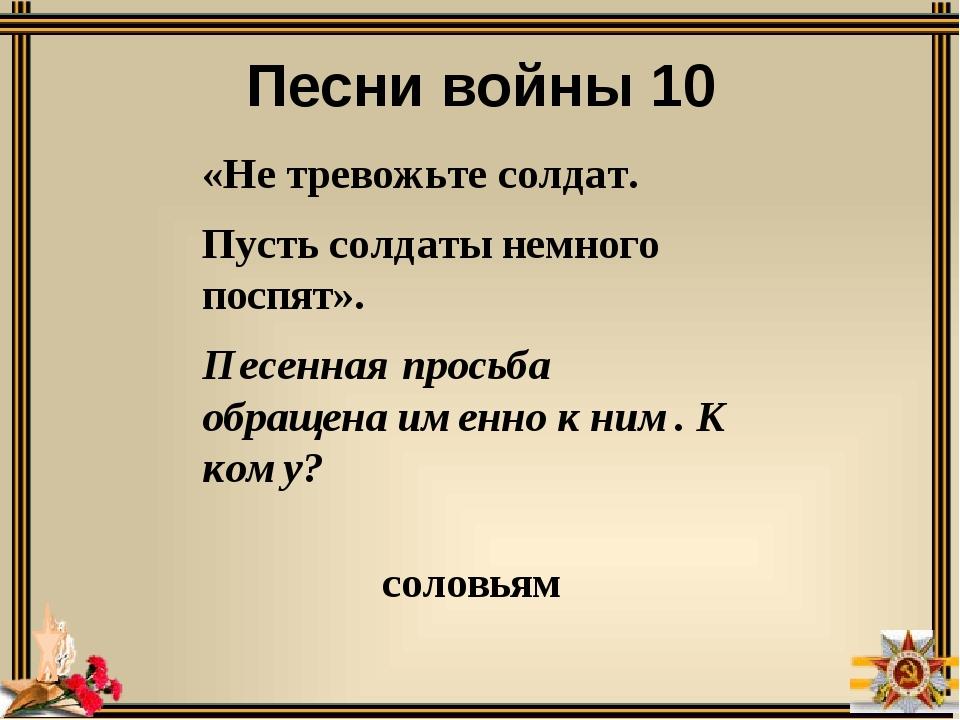 «Возникло стихотворение случайно, - вспоминал впоследствии Алексей Сурков. –...