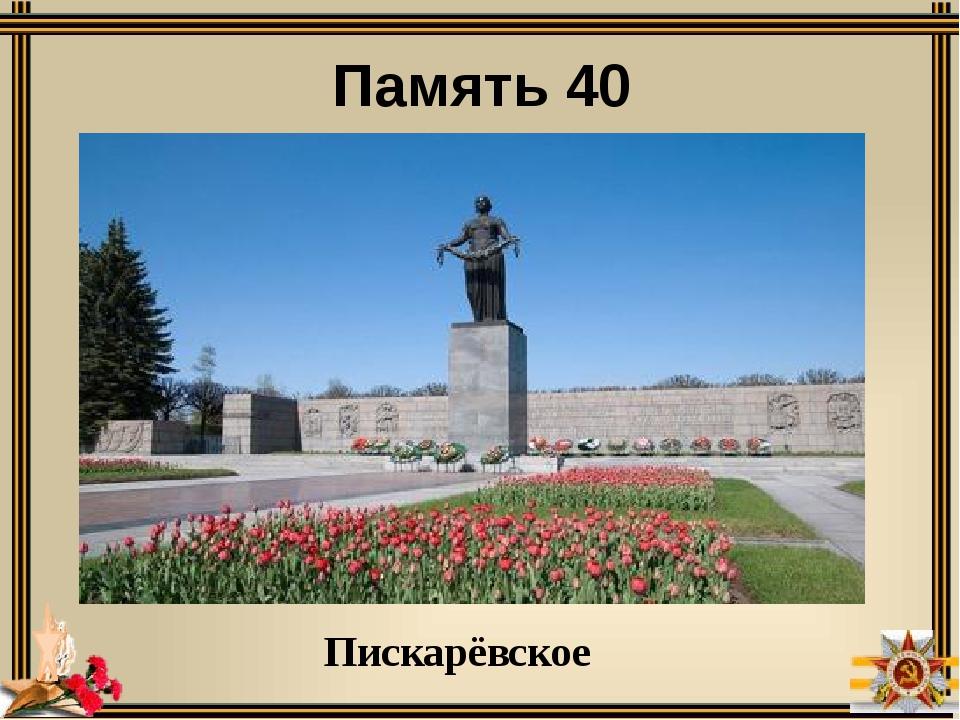 Кино о войне 50 Павшим и живым воинам 3-й гвардейской армии маршала Рыбалко п...