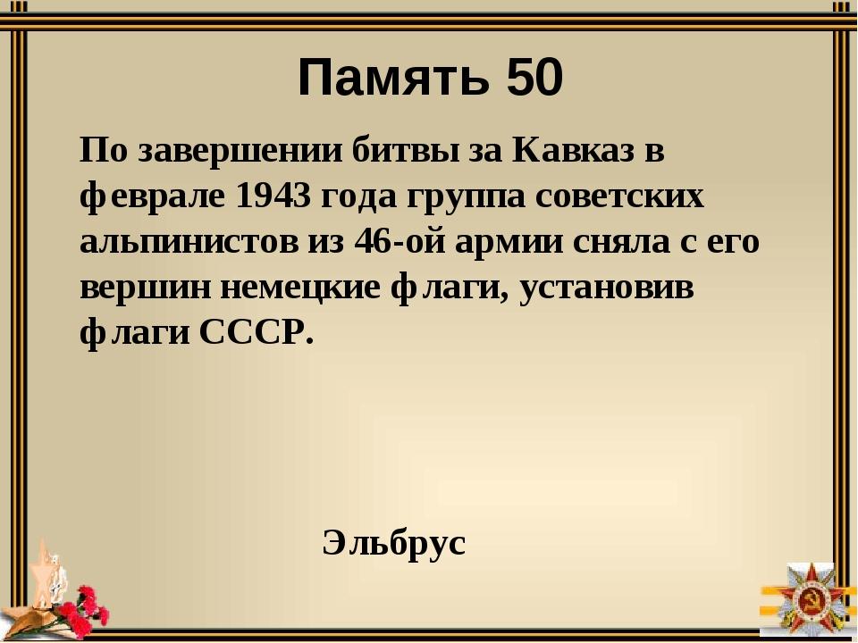 Кино о войне 60 В этот праздничный день 1941 года участники парада на Красной...