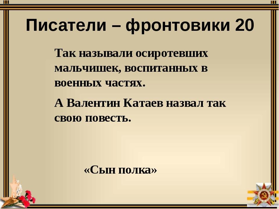 26 июня 1941 года на Белорусском вокзале Краснознамённый ансамбль впервые исп...