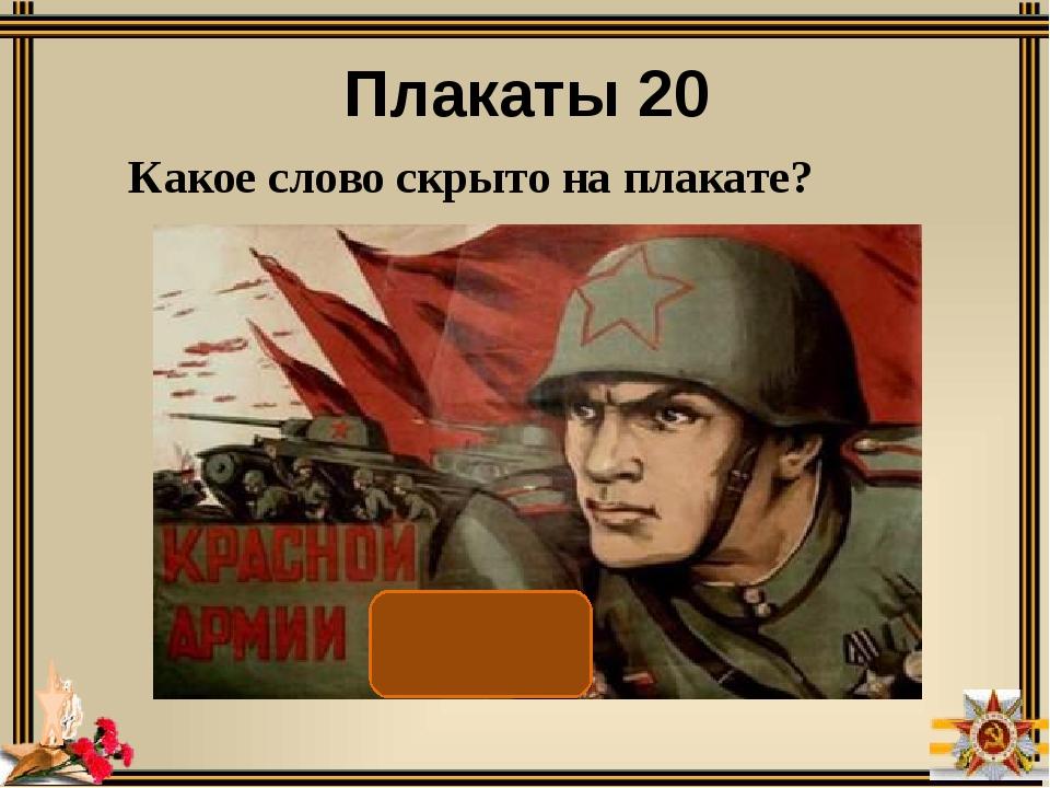 Незадолго до смерти Михаил Шолохов сделал именно это с рукописью романа «Они...
