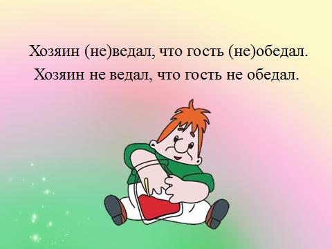 hello_html_3e27318c.png