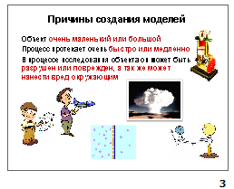 hello_html_133396b1.png
