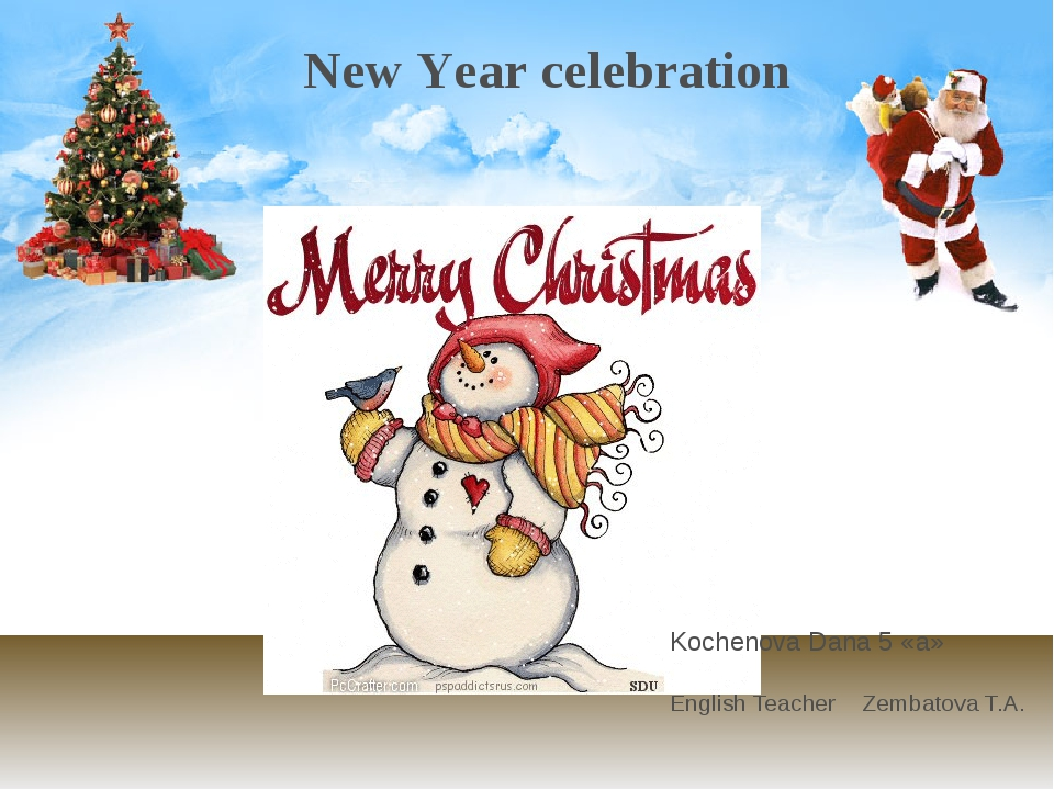New Year celebration Kochenova Dana 5 «a» English Teacher Zembatova T.A.