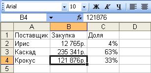 hello_html_1b6fa358.png