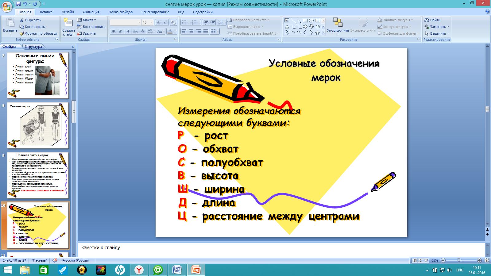 hello_html_59cadcfa.png