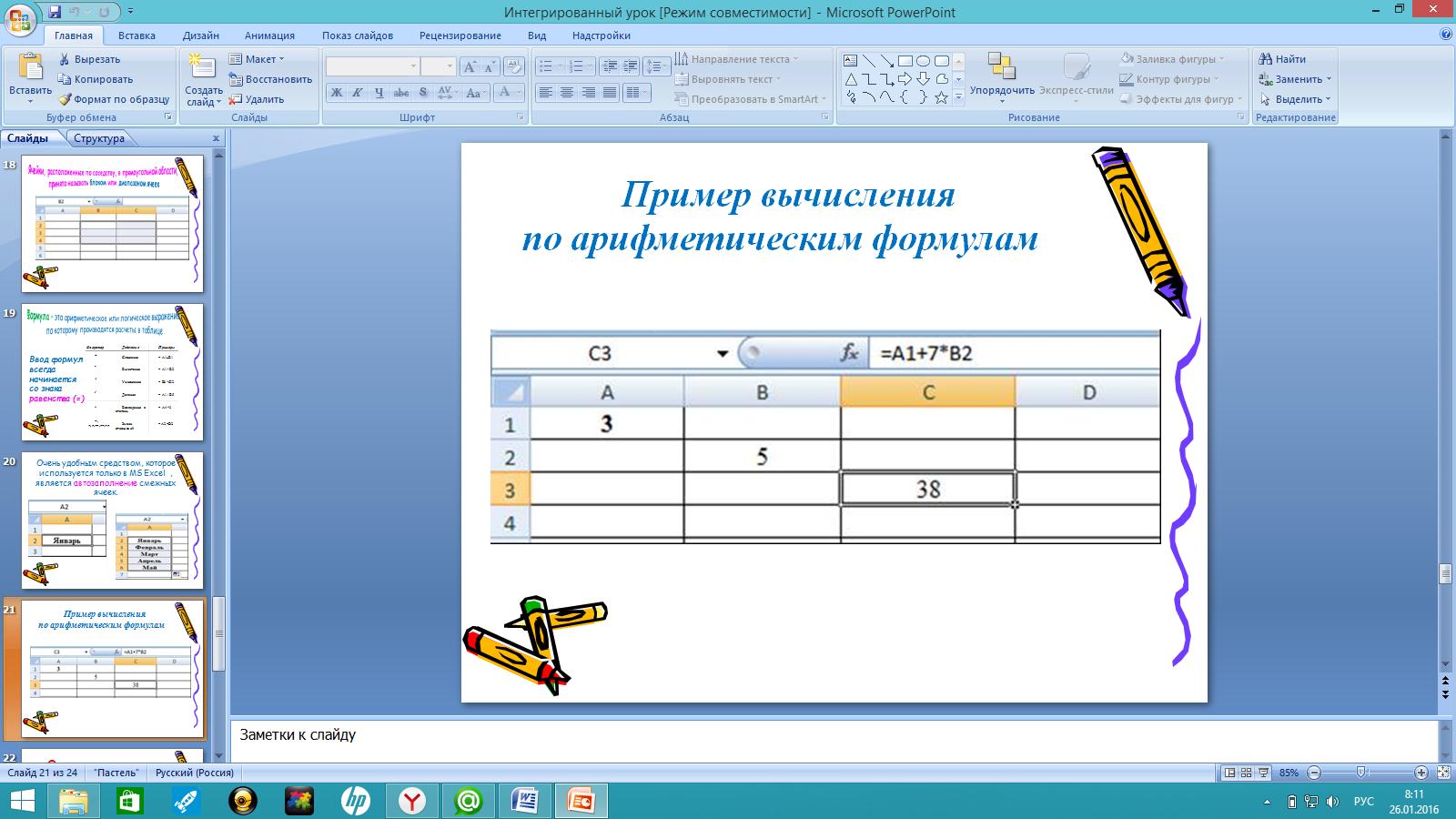hello_html_m105b6058.png