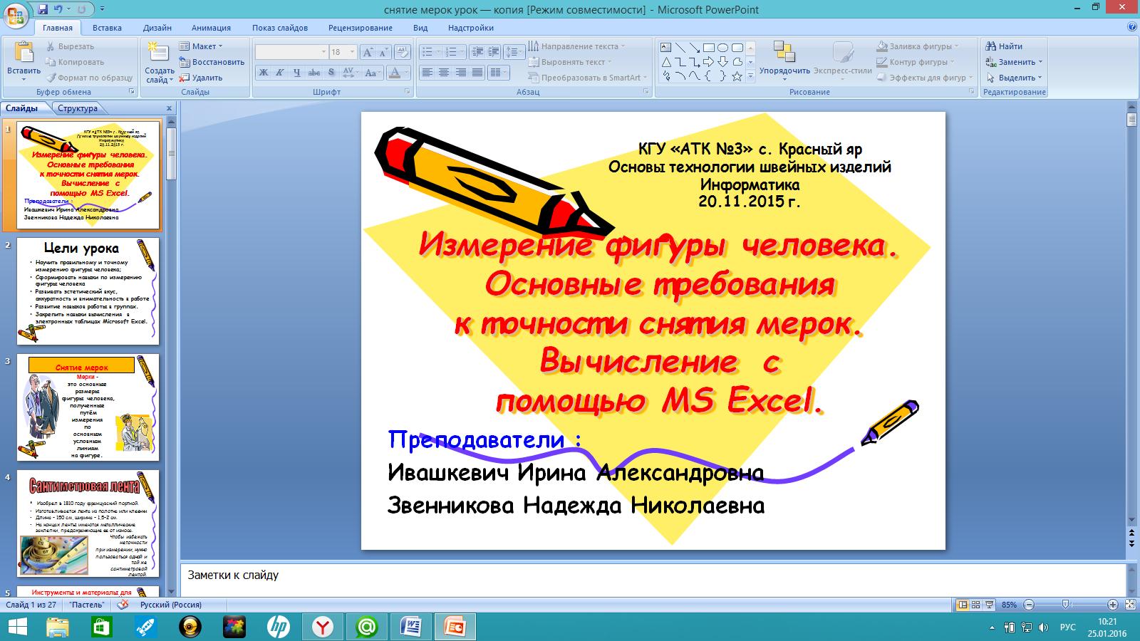 hello_html_m34c17fda.png