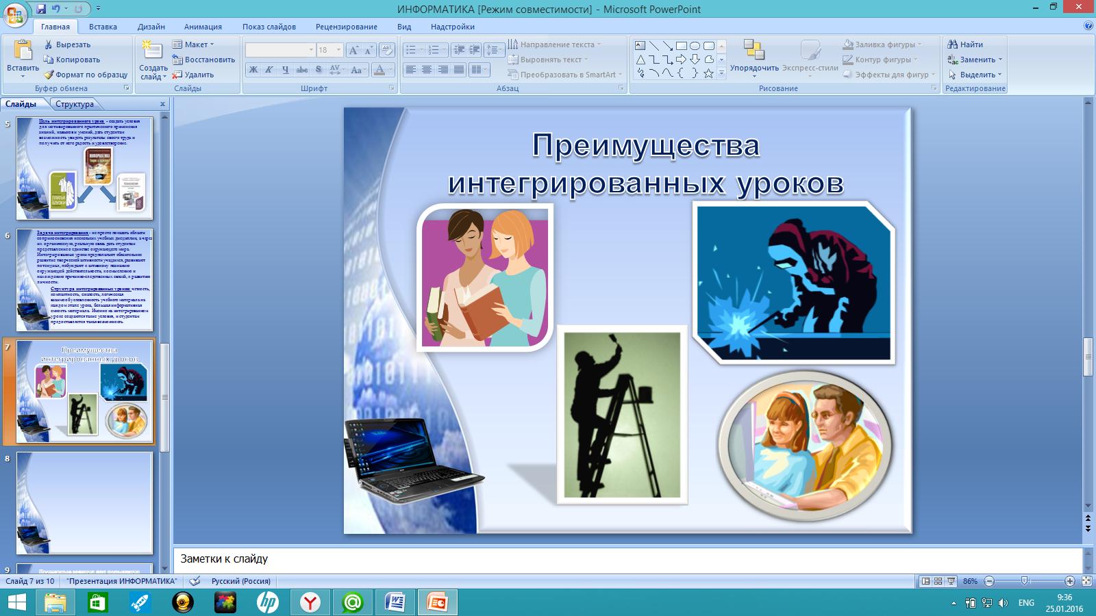 hello_html_m40b9e124.png
