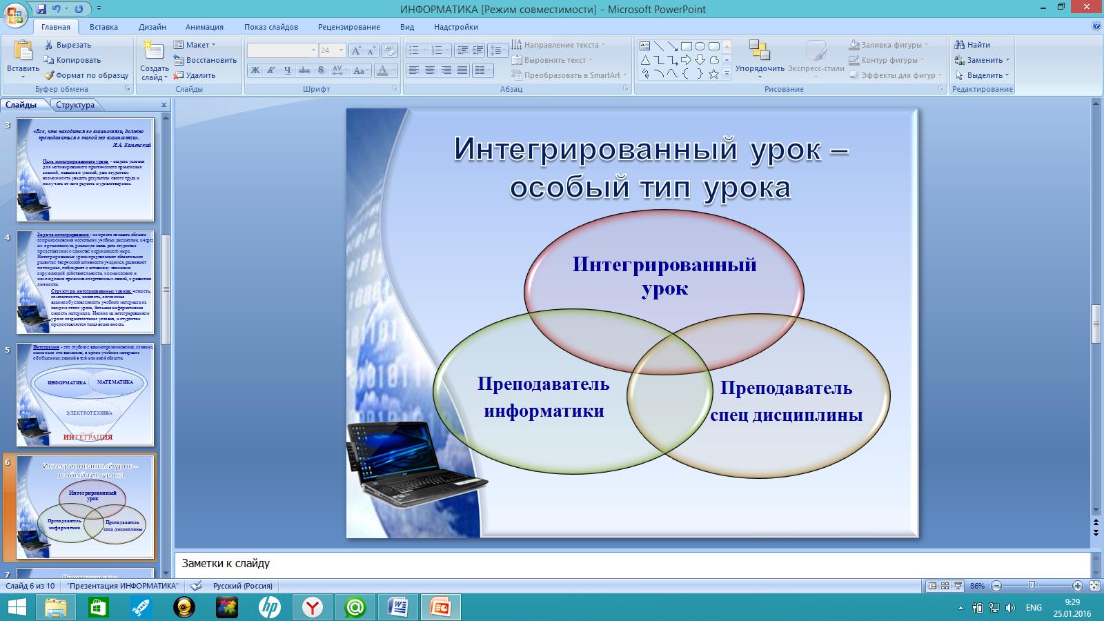 hello_html_m50ebc41f.png