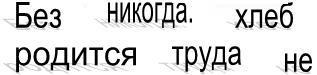 hello_html_40a6604b.jpg