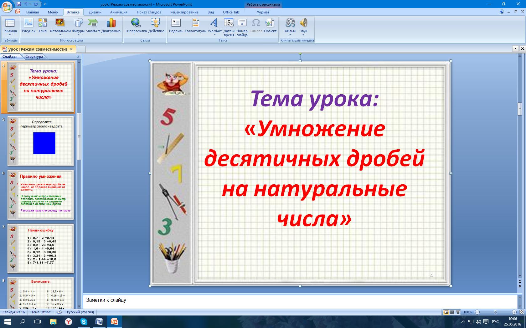 hello_html_m30a193e1.png