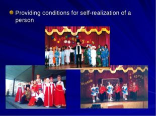 Providing conditions for self-realization of a person