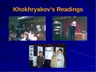 Khokhryakov's Readings