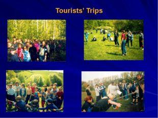 Tourists' Trips