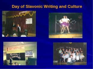 Day of Slavonic Writing and Culture