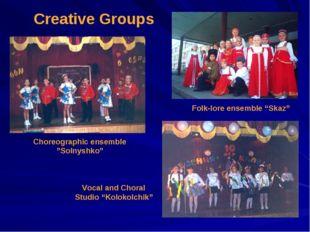 """Choreographic ensemble """"Solnyshko"""" Folk-lore ensemble """"Skaz"""" Vocal and Chora"""