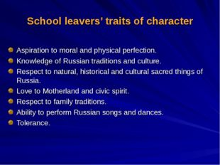 School leavers' traits of character Aspiration to moral and physical perfecti