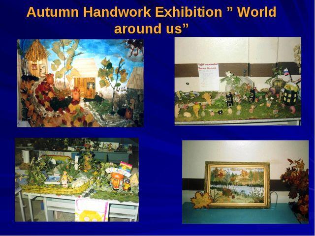"""Autumn Handwork Exhibition """" World around us"""""""