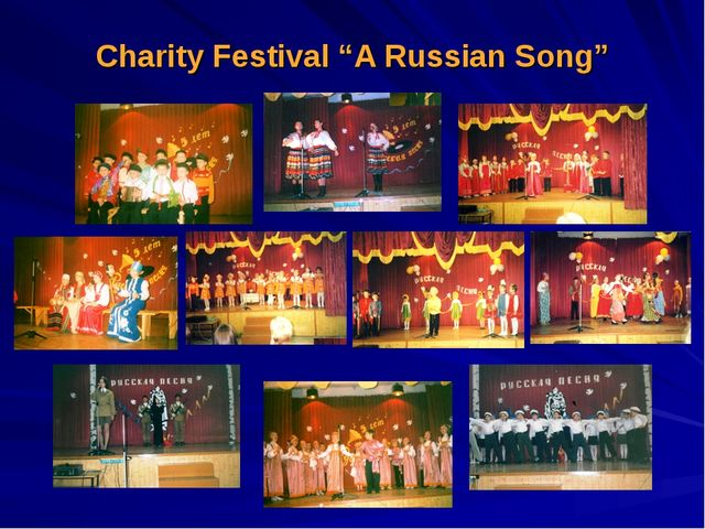 """Charity Festival """"A Russian Song"""""""