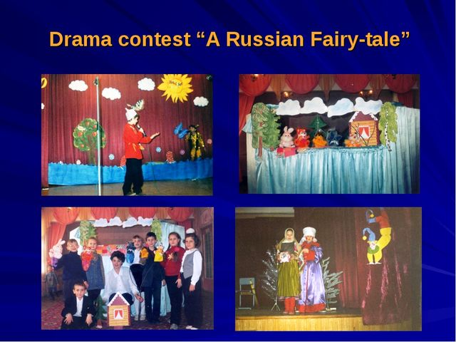 "Drama contest ""A Russian Fairy-tale"""