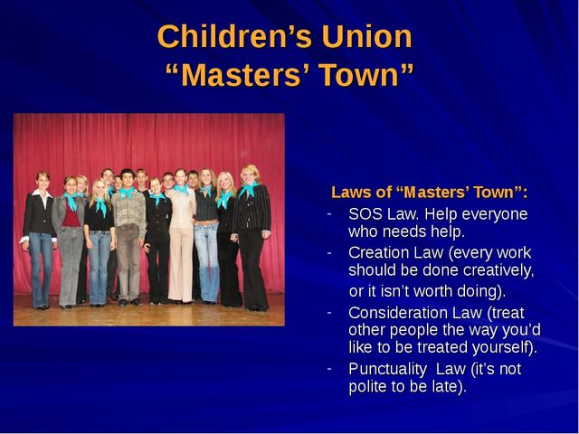 """Children's Union """"Masters' Town"""" Laws of """"Masters' Town"""": SOS Law. Help every..."""