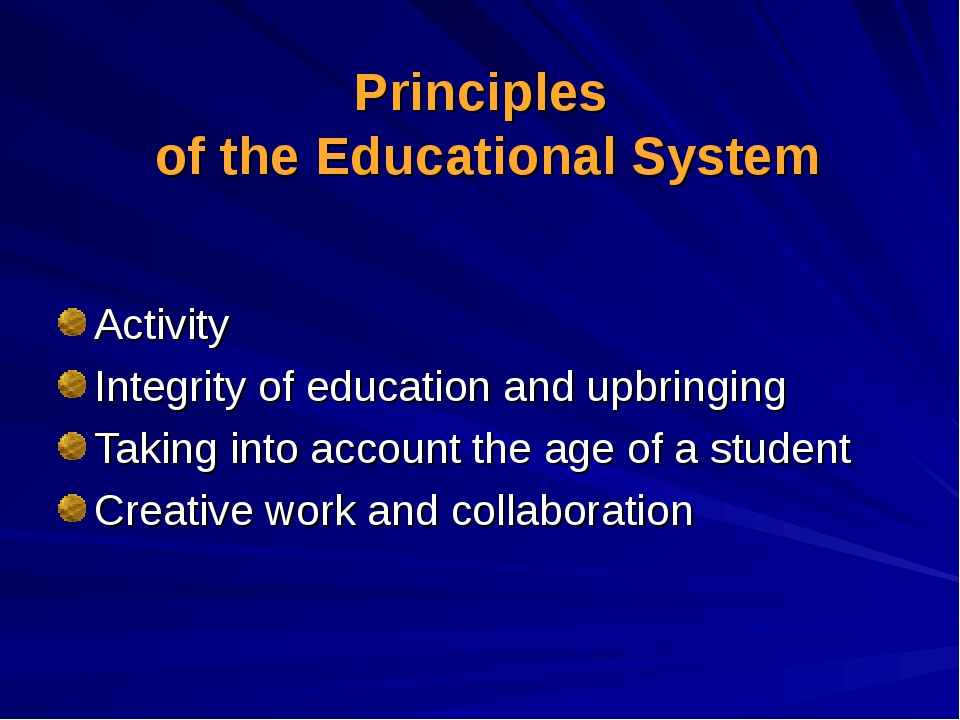 Principles of the Educational System Activity Integrity of education and upb...