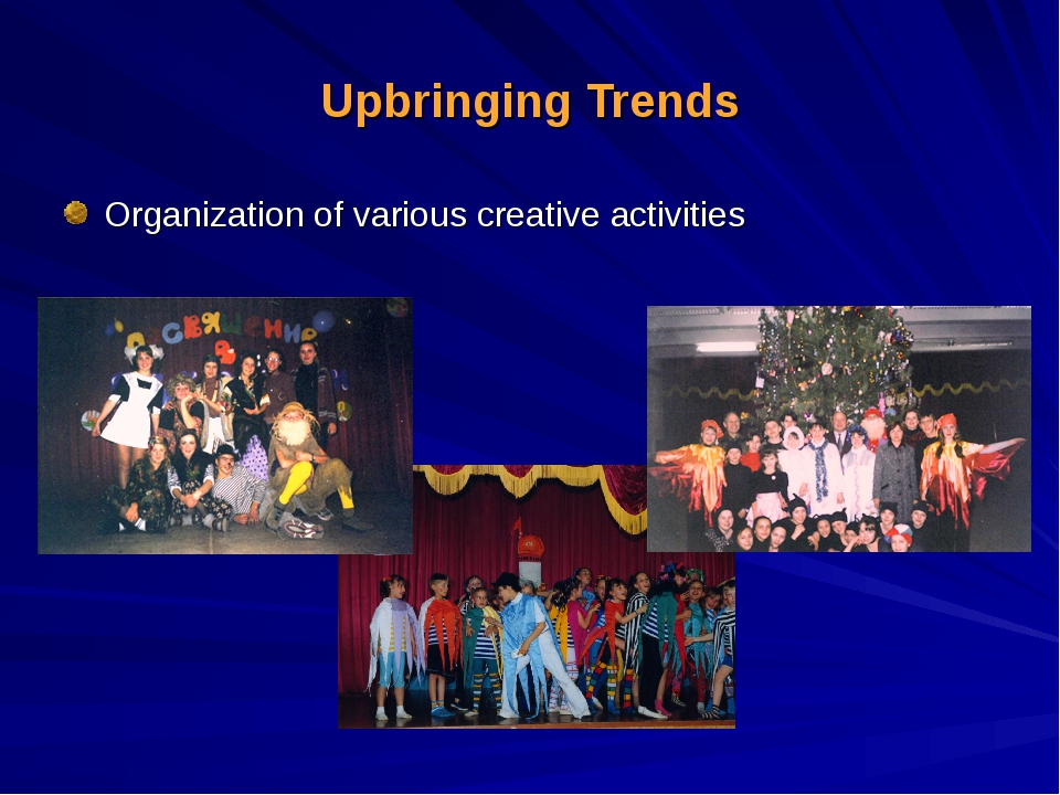 Upbringing Trends Organization of various creative activities
