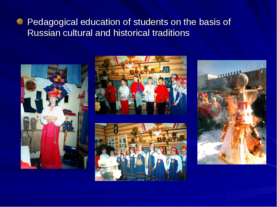 Pedagogical education of students on the basis of Russian cultural and histor...