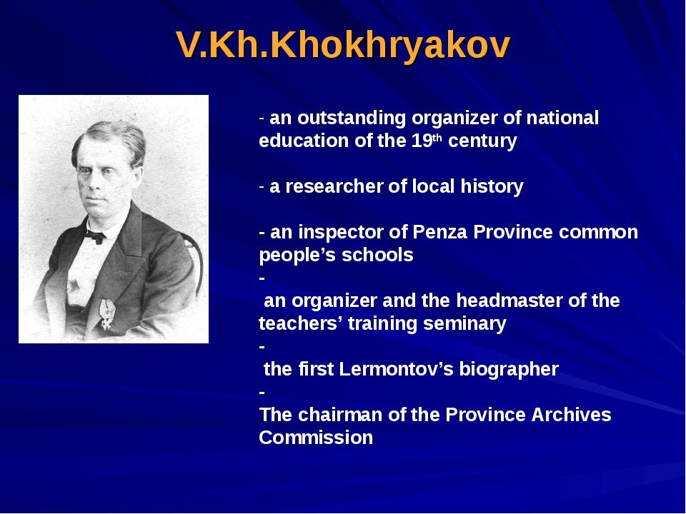 V.Kh.Khokhryakov an outstanding organizer of national education of the 19th c...