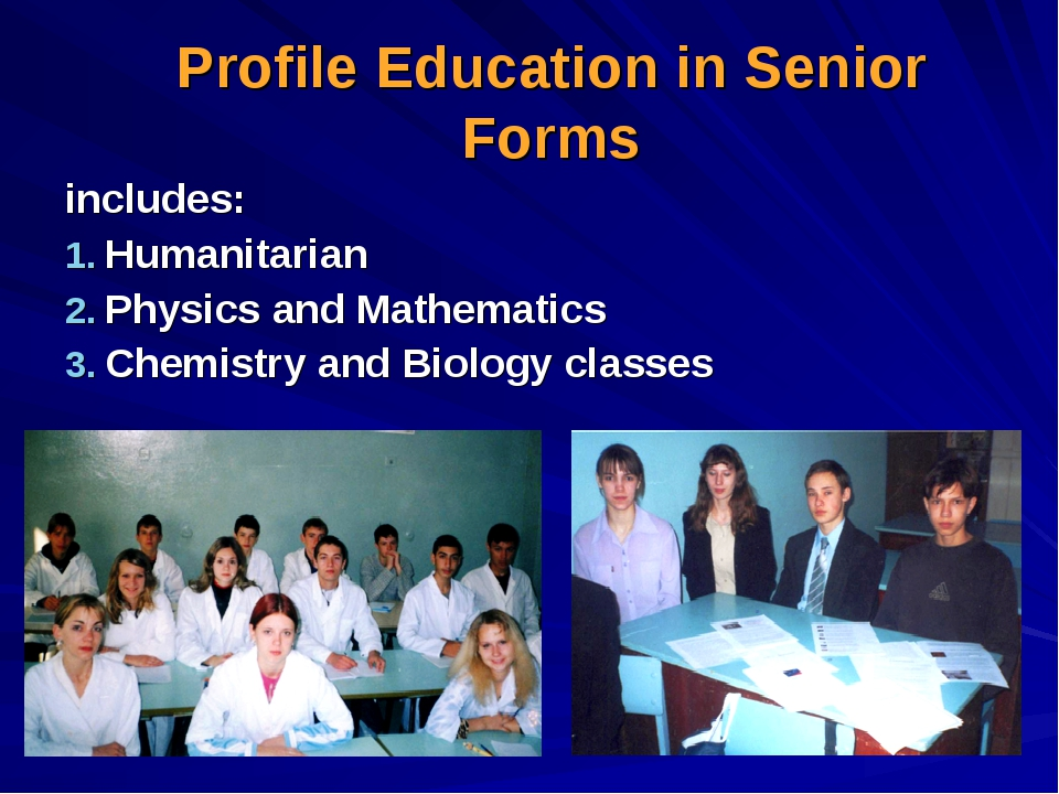 Profile Education in Senior Forms includes: Humanitarian Physics and Mathemat...