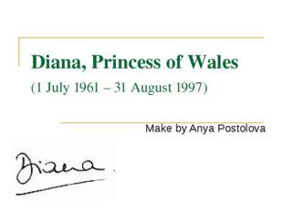 Diana, Princess of Wales (1 July 1961– 31 August 1997) Make by Anya Postolova
