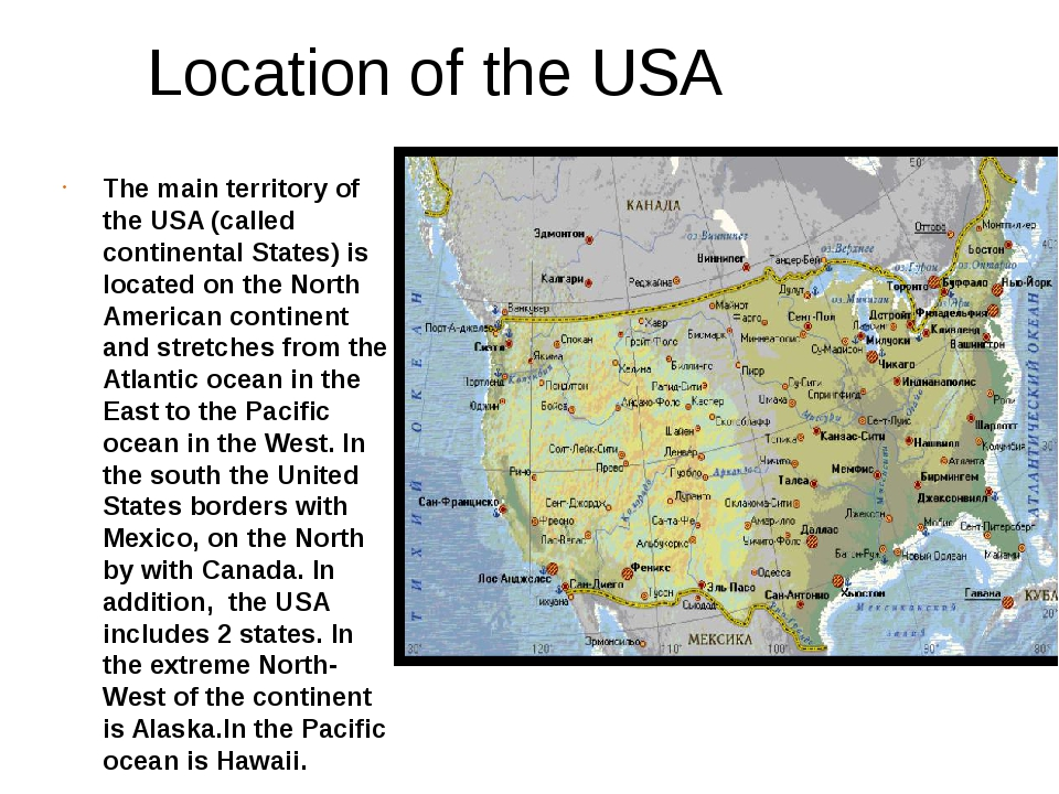 Location of the USA Тhe main territory of the USA (called continental States)...