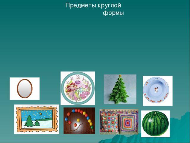 Конспект урока по труду во 2 классе по программе планета знаний тема: шарфик для игрушки