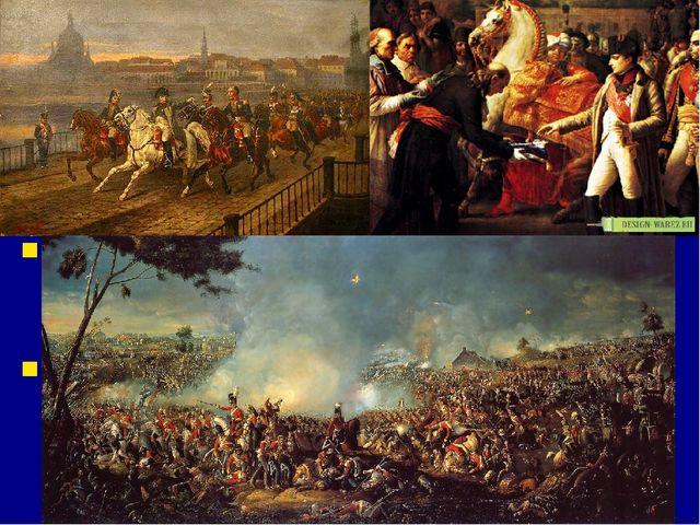 Вопросы для повторения Чем Наполеон I заслужил поддержку всех социальных слоё...