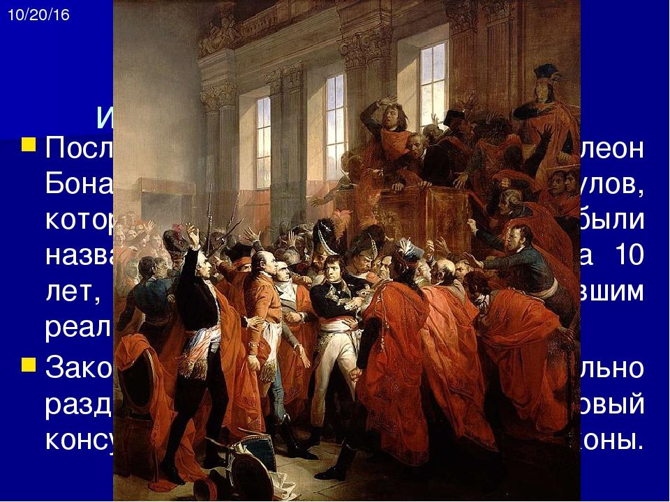 6. Европа после 1815 г. Вплоть до 1848 г. ситуация в Европе определялась бор...