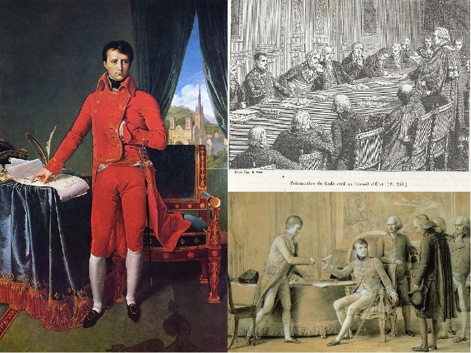 Фундаментом Империи стал написанный при участии Наполеона Гражданский кодекс...