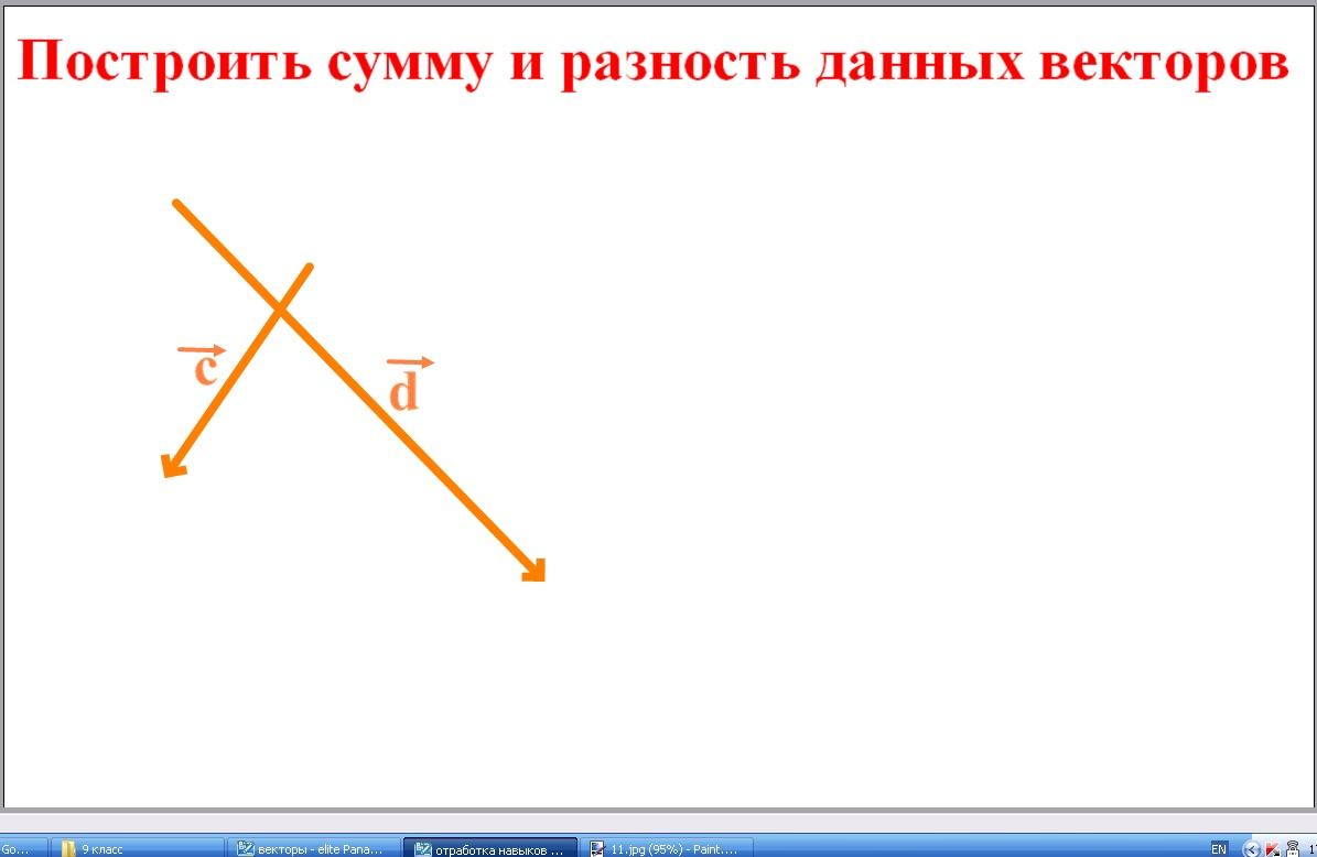 hello_html_62a12fd.jpg
