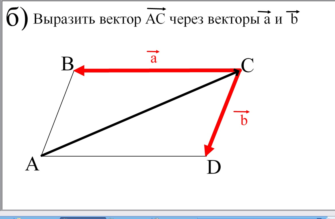 hello_html_m176d6464.jpg