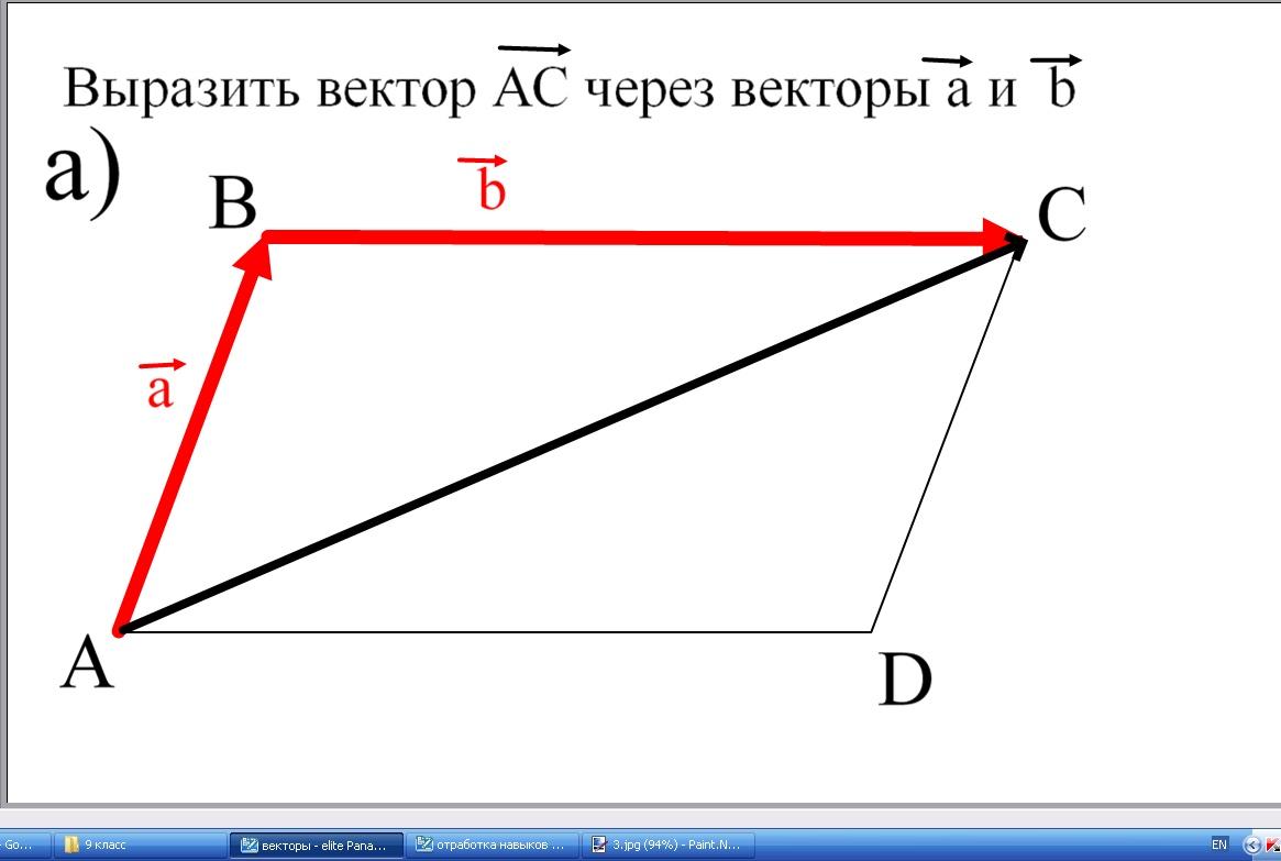 hello_html_m5509888c.jpg