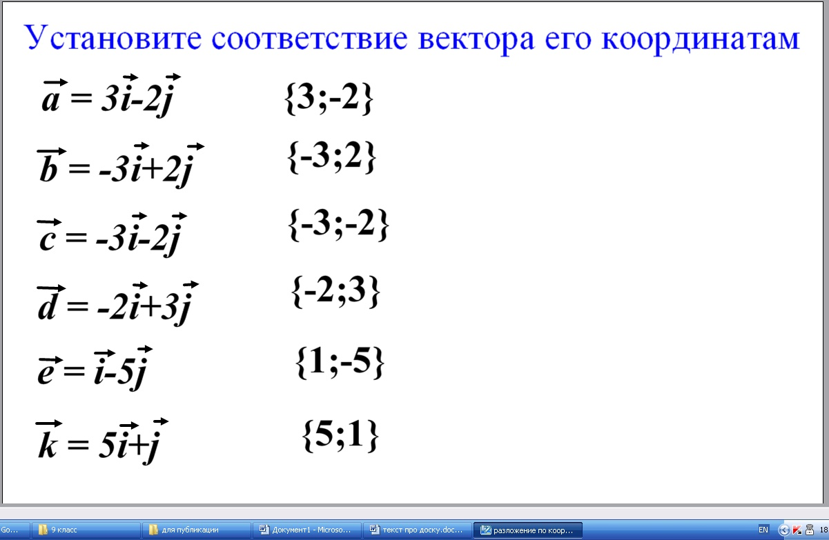 hello_html_m63183236.jpg