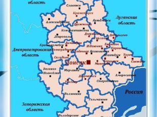 Административно-территориальное деление