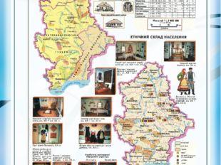 Историческая география и этнография