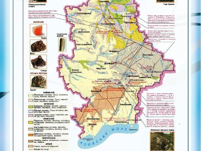 Геологическая карта
