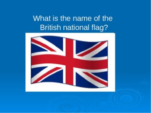 What is the name of the British national flag?